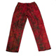 trousers from Goodies from the Gambia